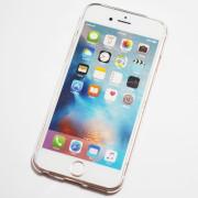 Rose Gold Glitter iPhone 6 6S soft case